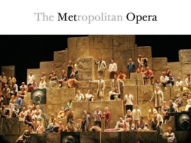 2017 metropolitan opera